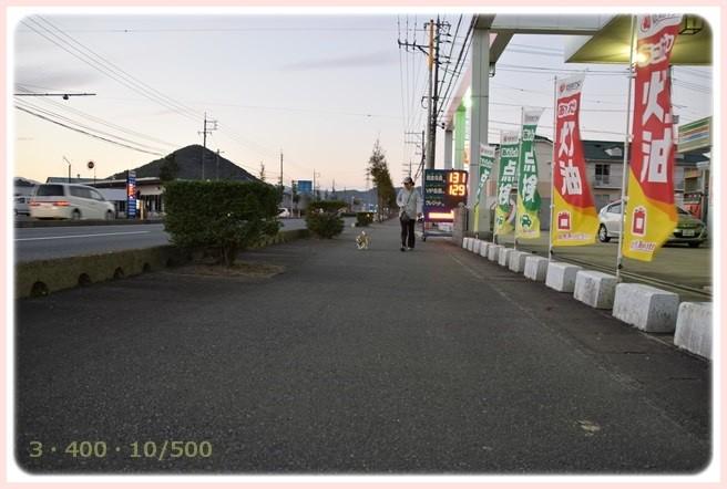 f:id:yasukazu01:20151025192734j:image