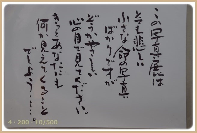 f:id:yasukazu01:20151102192259j:image