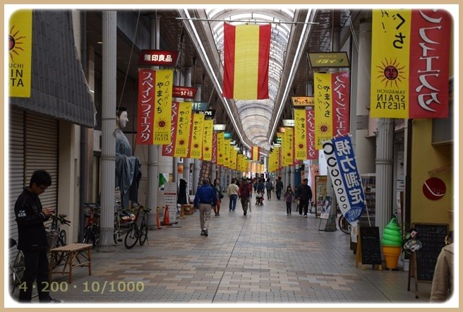 f:id:yasukazu01:20151102194402j:image