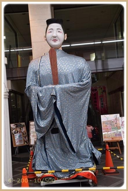 f:id:yasukazu01:20151102194504j:image