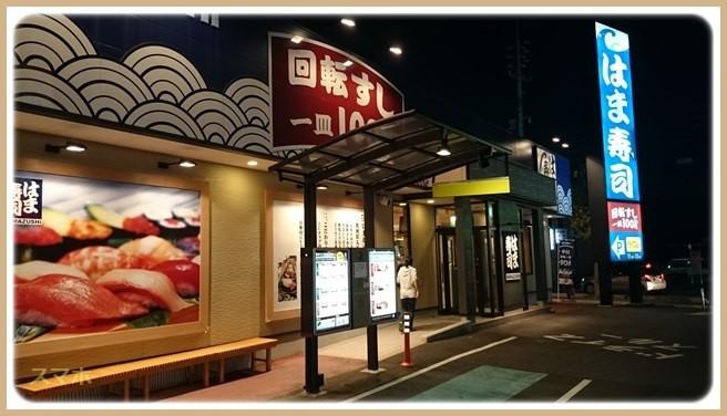 f:id:yasukazu01:20151104213217j:image
