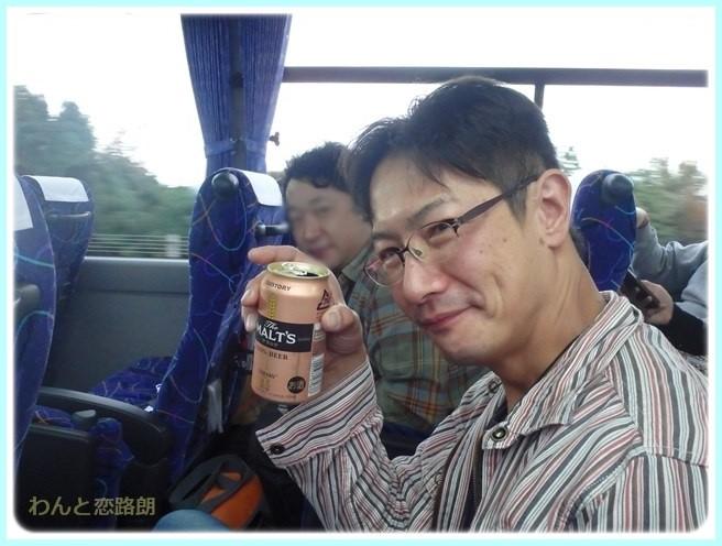 f:id:yasukazu01:20151110194842j:image