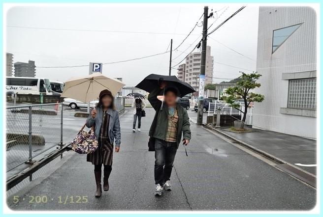 f:id:yasukazu01:20151110195221j:image