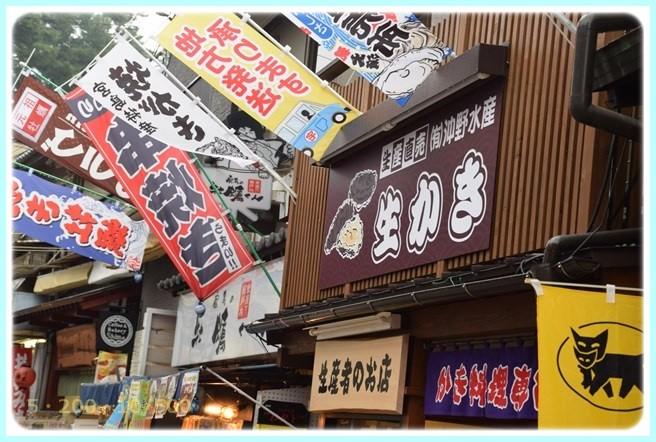 f:id:yasukazu01:20151110201829j:image