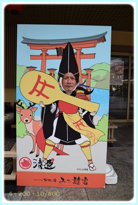 f:id:yasukazu01:20151110201925j:image