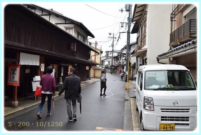 f:id:yasukazu01:20151110202750j:image