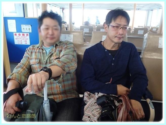 f:id:yasukazu01:20151112222429j:image