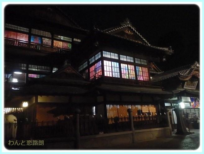 f:id:yasukazu01:20151114192400j:image