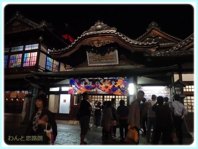 f:id:yasukazu01:20151114192631j:image