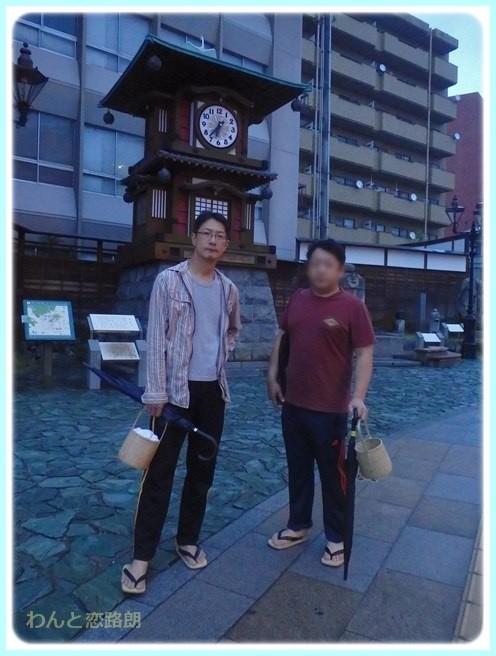 f:id:yasukazu01:20151114194052j:image