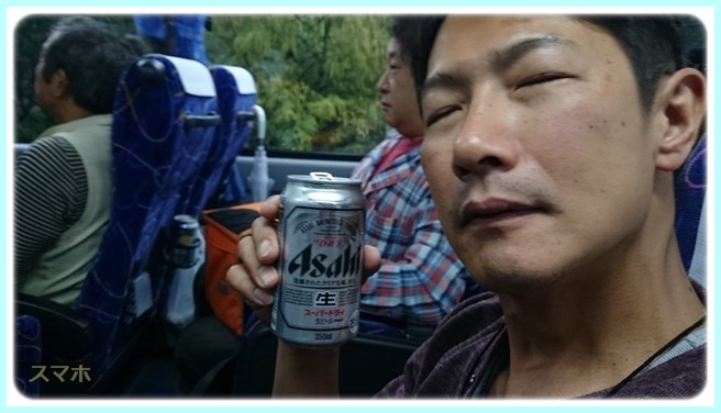 f:id:yasukazu01:20151114200229j:image