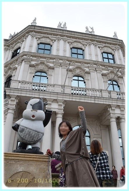 f:id:yasukazu01:20151115213223j:image