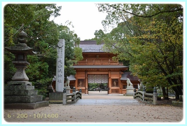 f:id:yasukazu01:20151115215115j:image