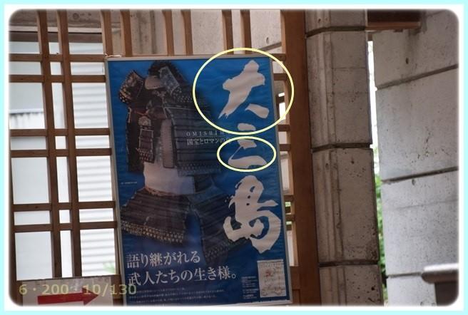 f:id:yasukazu01:20151115220633j:image