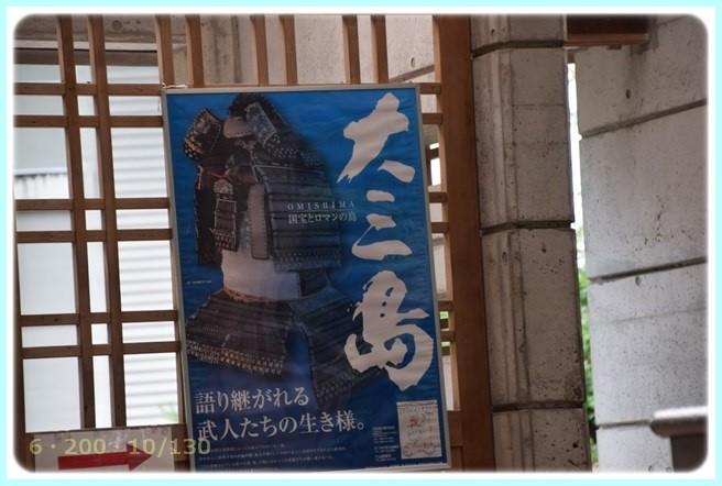 f:id:yasukazu01:20151115220723j:image