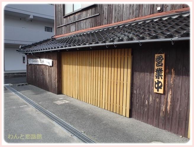 f:id:yasukazu01:20151121205847j:image