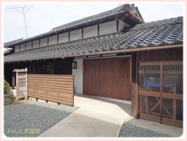 f:id:yasukazu01:20151121205924j:image