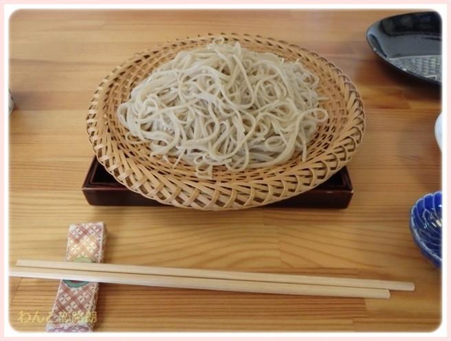 f:id:yasukazu01:20151121210352j:image