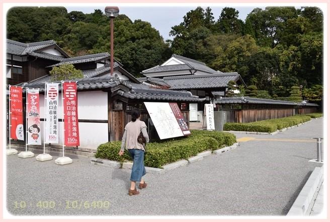 f:id:yasukazu01:20151121213231j:image