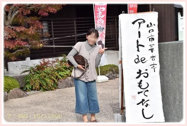 f:id:yasukazu01:20151121213429j:image