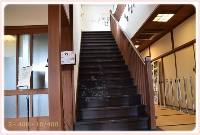 f:id:yasukazu01:20151122181202j:image