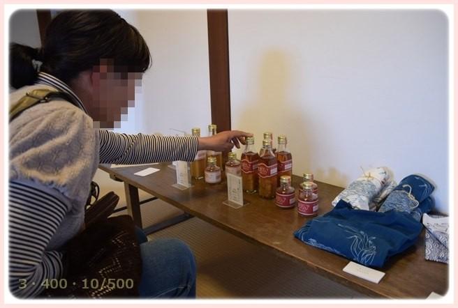 f:id:yasukazu01:20151122182003j:image