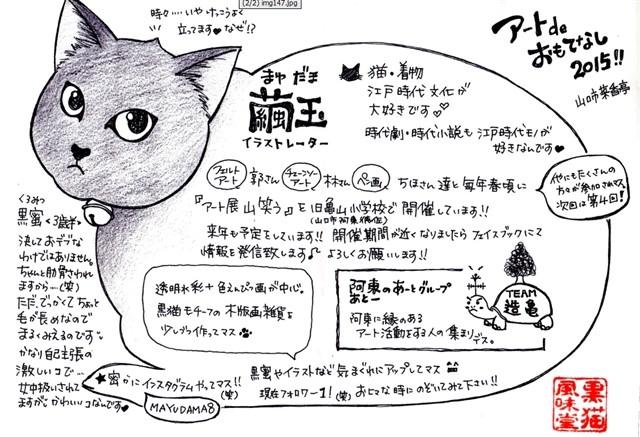 f:id:yasukazu01:20151122183159j:image