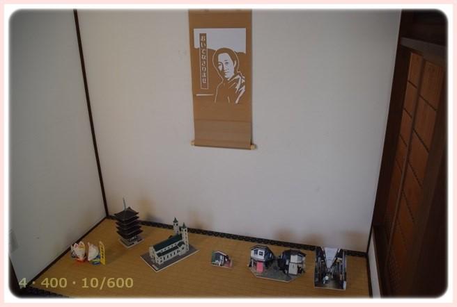 f:id:yasukazu01:20151122193027j:image