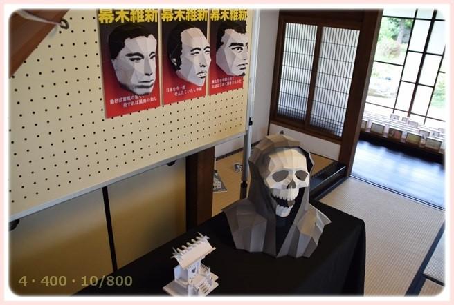 f:id:yasukazu01:20151122193331j:image
