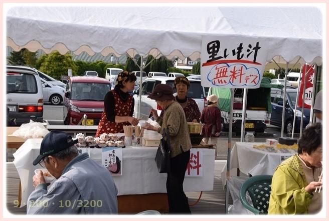f:id:yasukazu01:20151124225044j:image