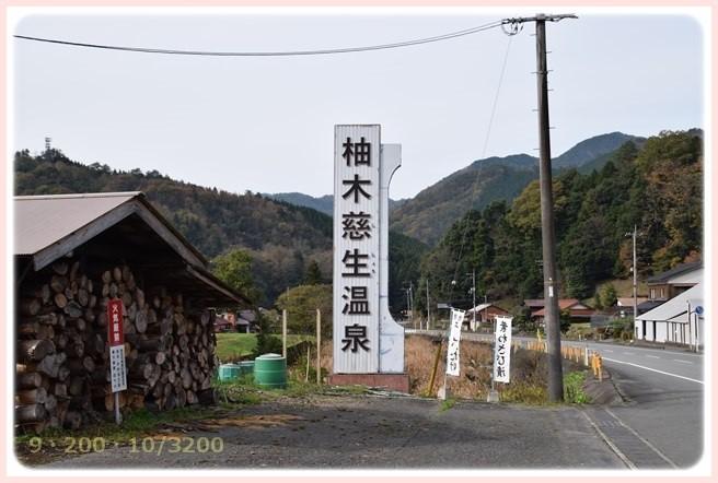 f:id:yasukazu01:20151124230907j:image