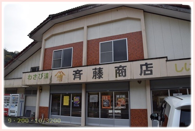 f:id:yasukazu01:20151124231002j:image