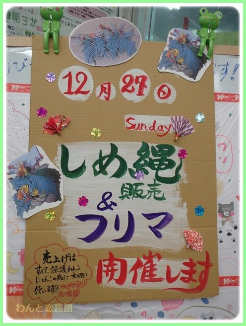 f:id:yasukazu01:20151208193838j:image