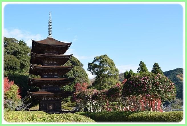 f:id:yasukazu01:20151215193100j:image