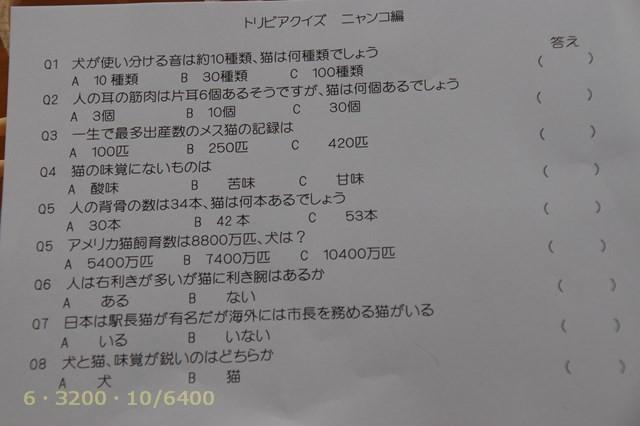 f:id:yasukazu01:20151219204523j:image