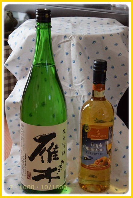 f:id:yasukazu01:20151227203013j:image
