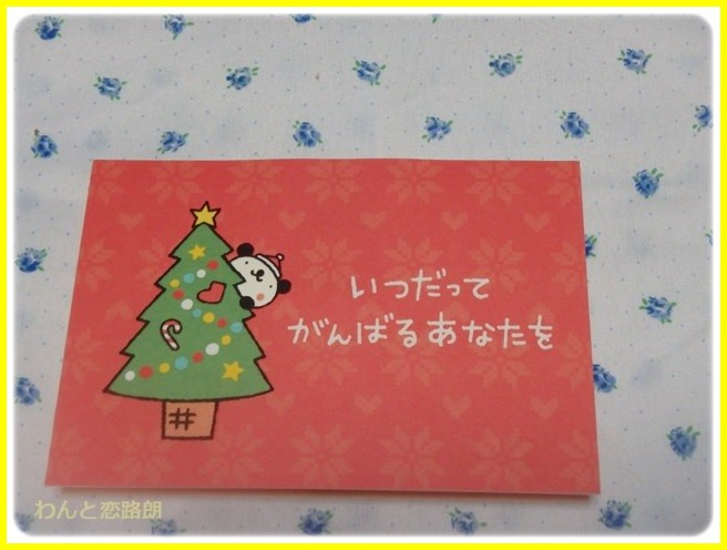 f:id:yasukazu01:20160101205652j:image