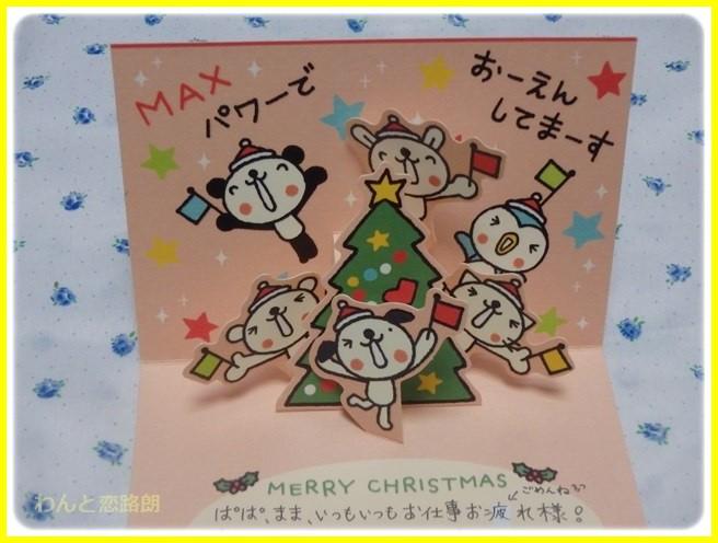 f:id:yasukazu01:20160101205835j:image