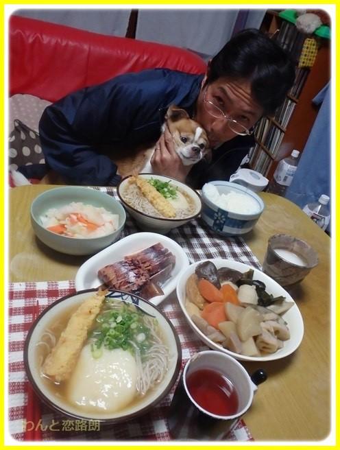 f:id:yasukazu01:20160101213315j:image