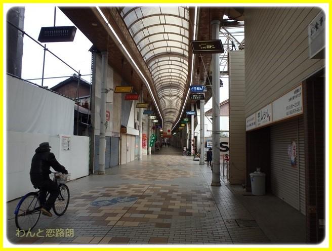 f:id:yasukazu01:20160103181954j:image