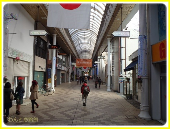 f:id:yasukazu01:20160103182057j:image