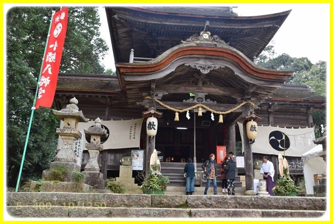 f:id:yasukazu01:20160107181022j:image