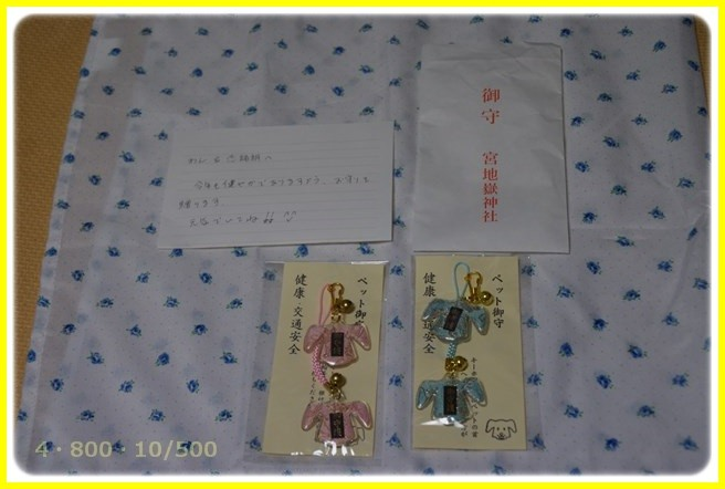 f:id:yasukazu01:20160107181742j:image