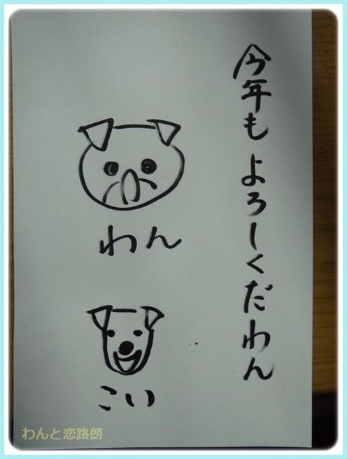 f:id:yasukazu01:20160116203422j:image