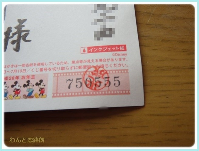 f:id:yasukazu01:20160116203652j:image