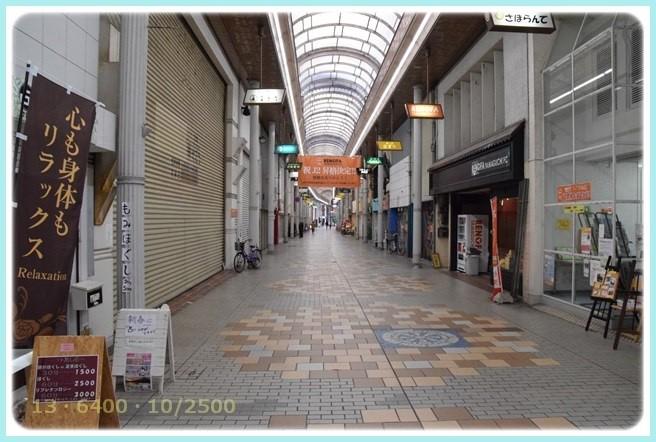 f:id:yasukazu01:20160118195239j:image