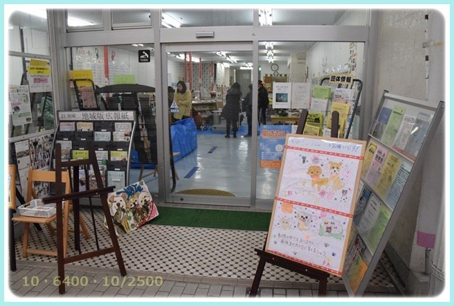 f:id:yasukazu01:20160118195406j:image