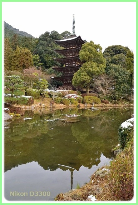 f:id:yasukazu01:20160124113522j:image
