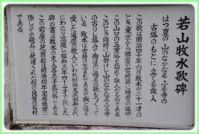 f:id:yasukazu01:20160124113722j:image