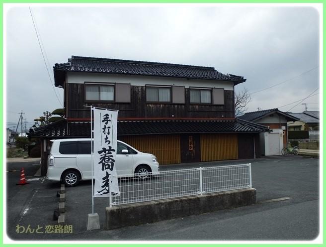 f:id:yasukazu01:20160201194122j:image